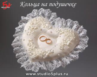 """""""Студия 5+"""" Свадебный салон аксессуаров. Оформление свадьбы."""